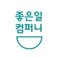 좋은일컴퍼니, 셰어킴의 유사회사
