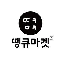 어픽스, 백패커의 유사회사