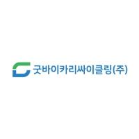 굿바이카리싸이클링, 세븐킹에너지의 유사회사