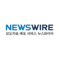 코리아뉴스와이어, 연합뉴스의 유사회사