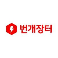 번개장터, 백패커의 유사회사