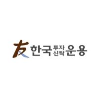 한국투자신탁운용