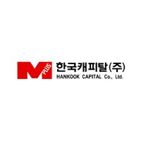 한국캐피탈, 신한캐피탈의 유사회사