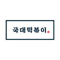 국대에프앤비, 에이비씨푸드서비스의 유사회사