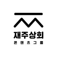 콘텐츠그룹재주상회, 크립톤가 투자한 기업