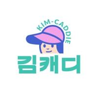 김캐디, 에이트라이브서비스의 유사회사