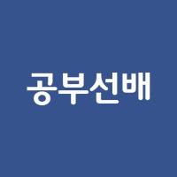 공부선배, 애드락애드버테인먼트의 유사회사