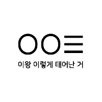 이왕태컴퍼니, 쥐픽쳐스의 유사회사