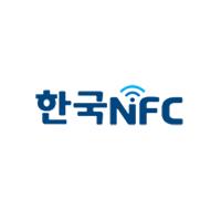 한국엔에프씨, 가브린트의 유사회사