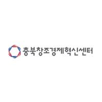 충북창조경제혁신센터, 충북창조경제혁신센터의 서비스