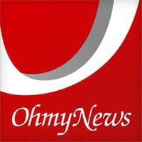 오마이뉴스, 오마이뉴스의 서비스