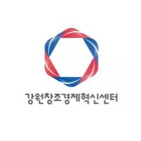 강원창조경제혁신센터, 강원창조경제혁신센터의 서비스