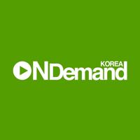 온디맨드코리아, 온디맨드코리아의 서비스