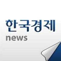 한국경제, 한경닷컴의 서비스