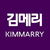 김메리, 굿웨이브의 서비스