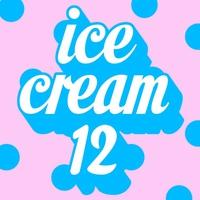 아이스크림12