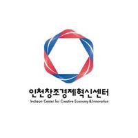인천창조경제혁신센터, 인천창조경제혁신센터의 서비스