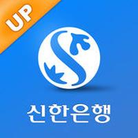 신한S뱅크, 신한은행의 서비스