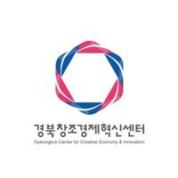 경북창조경제혁신센터, 경북창조경제혁신센터의 서비스