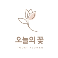 오늘의꽃, 오늘의꽃의 서비스