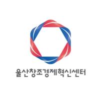 울산창조경제혁신센터, 울산창조경제혁신센터의 서비스