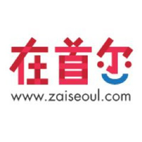 짜이서울닷컴, 코니밤비니의 서비스