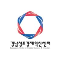 경남창조경제혁신센터, 경남창조경제혁신센터의 서비스