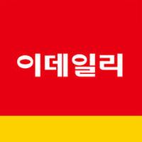 이데일리뉴스